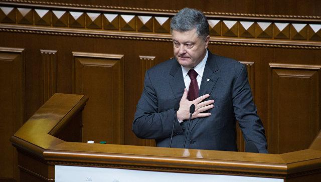 Порошенко: Украина потеряла минимум $15 млрд из-за закрытия РФ своего рынка