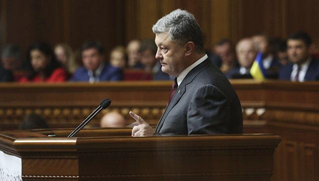 Президент Украины Петр Порошенко выступает на заседании Верховной Рады в Киеве. 6 сентября 2016