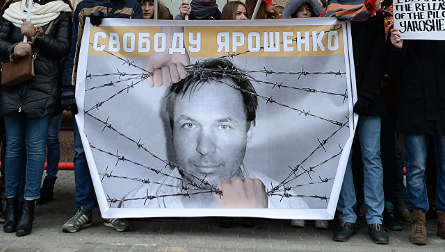 """Мнение: для The Guardian встреча с Ярошенко – как поход по """"минному полю"""""""