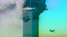 Террористический акт в Нью-Йорке 11 сентября 2001 года. Кадры из архива
