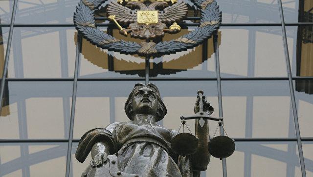 Верховный суд, архивное фото