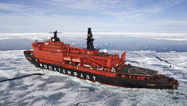 Атомный ледокол 50 лет Победы в Северном Ледовитом океане. Архивное Фото.