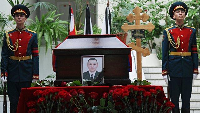 ВВоронеже увековечат память связиста Ерыгина, погибшего вСирии