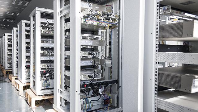 Вычислительный центр