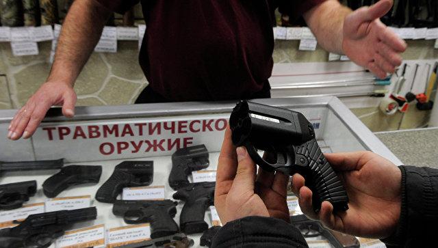 Работа магазина по продаже оружия. Архив
