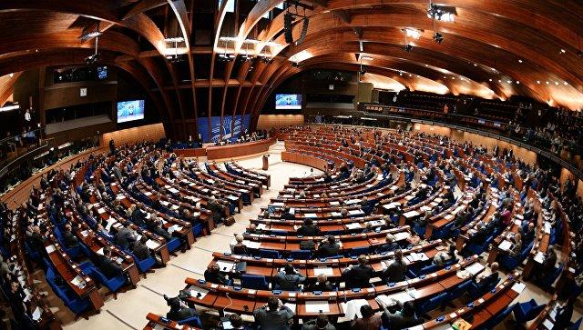 Вице-спикер парламента Армении переизбрана заместителем председателя ПАСЕ