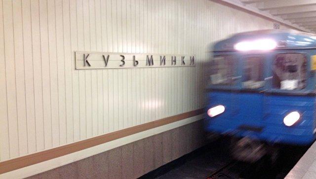 Станция Кузьминки Таганско-Краснопресненской линии метрополитена. Архивное фото