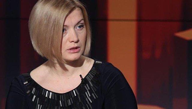 СМИ: зампредседателя Рады попала в неловкую ситуацию, перепутав Россию с ЕС