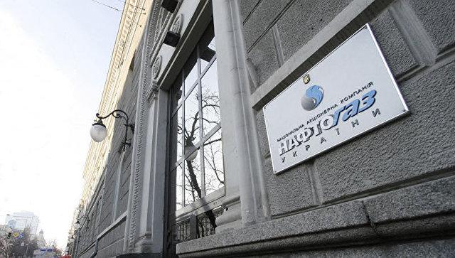 «Нафтогазу Украины» разрешили проводить заседания спомощью средств связи