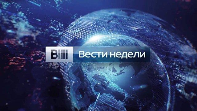 Логотип программы Вести недели