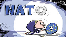 Европризыв