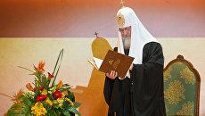 Награждение лауреатов Патриаршей литературной премии. Архивное фото