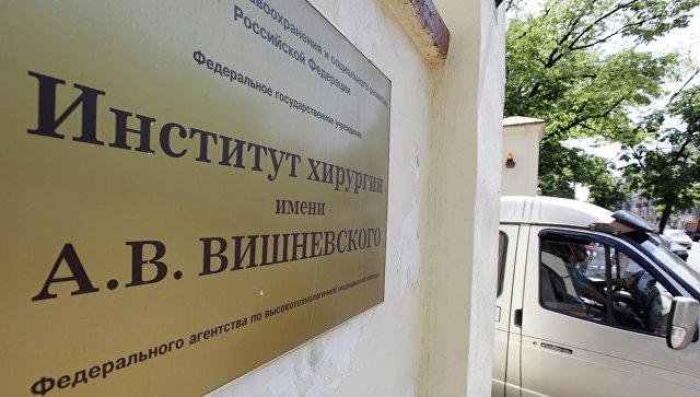 В центре Вишневского рассказали, как прошли операции пострадавших в Керчи