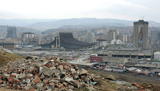 Вид на столицу Косово - Приштину. Архивное фото