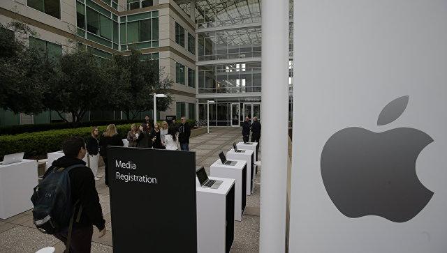 Штаб-квартира компании Apple. Архивное фото