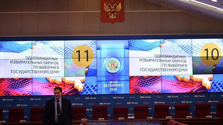 Работа ЦИК РФ. Архивное фото