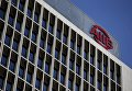 Штаб-квартира Азиатского банка инфраструктурных инвестиций в Пекине, 17 января 2016