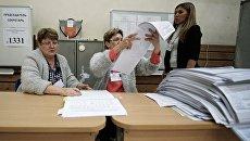 Члены избирательной комиссии во время подсчета голосов. Архивное фото
