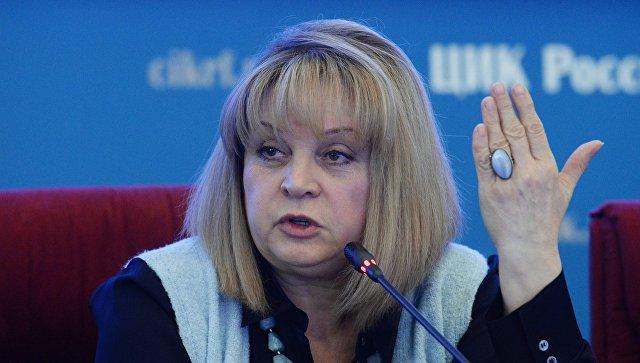 Проведение единого дня голосования требует обсуждения, считает Памфилова