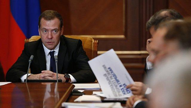 Необходимо ускорить модификацию ЖКХ— Медведев