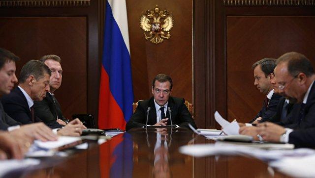 Медведев подписал распоряжение обобразовании ТОР вКраснотурьинске