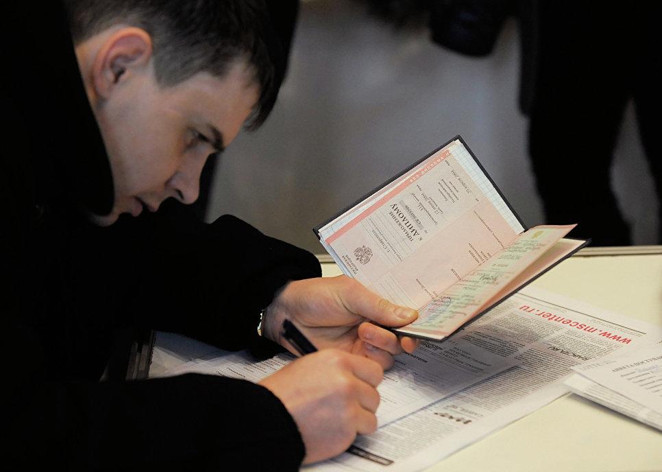 Названы регионы с самой благоприятной ситуацией на рынке труда  РИА Новости Григорий СысоевПерейти в фотобанкСоискатель заполняет анкету и держит в руках диплом