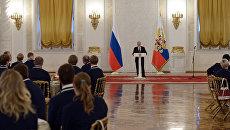 Владимир Путин во время встречи в Кремле с паралимпийской сборной России по летним видам спорта. 19 сентября 2016