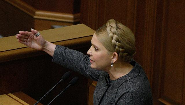 Лидер партии Батькивщина Юлия Тимошенко. Архивное фото