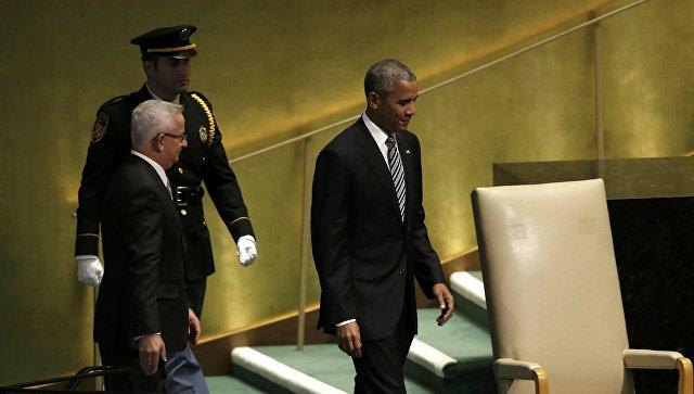 Барак Обама осудил РФ всвоей последней речи наГенассамблее ООН