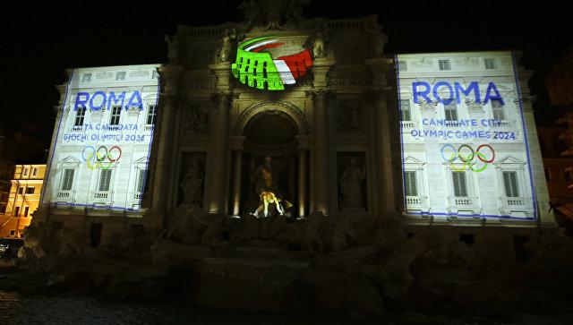 Олимпийский комитет Италии принял решение отказаться отзаявки Рима наОлимпиаду