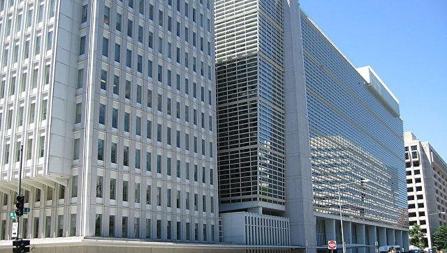 Всемирный банк. Архивное фото