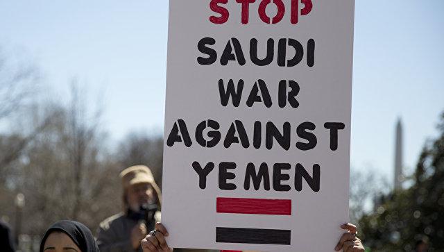 ВЙемене при авиаударе коалиции арабских стран погибли неменее 10 человек