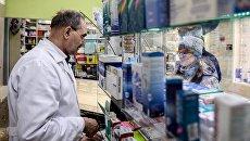 Продажа лекарств в аптеке в Великом Новгороде. Архивное фото