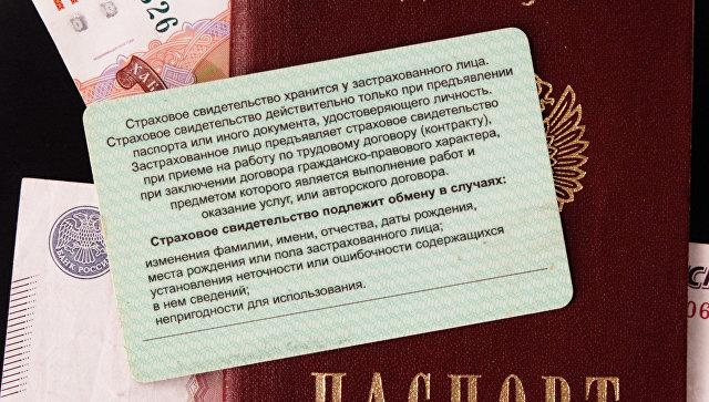 Жители России будут получать СНИЛС сразу после заполнения анкеты