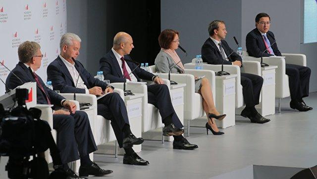 Костин предложилЦБ снизить главную ставку до9% втечении следующего года
