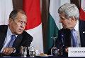 Глава МИД РФ Сергей Лавров и госсекретарь США Джон Керри во время встречи в Нью-Йорке