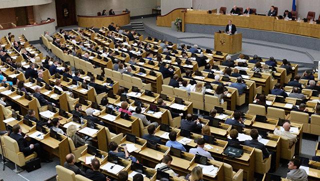 Парламентские слушания в Госдуме РФ