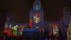 Талисманы ЧМ-2018 и красочный салют - в Москве открылся фестиваль Круг света
