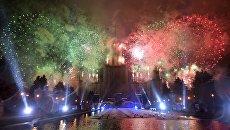 Церемония открытия Московского международного фестиваля Круг света у МГУ имени М.В. Ломоносова в Москве