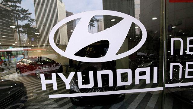 Логотип Hyundai. Архивное фото