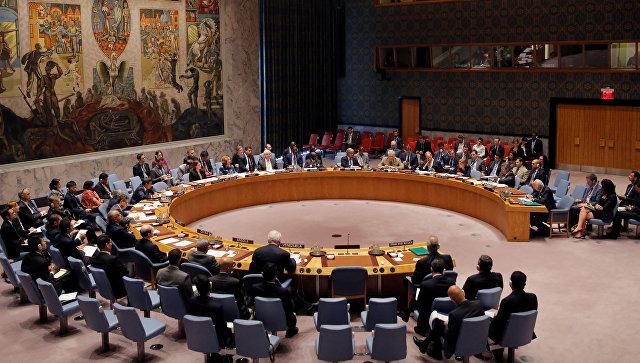 Заседание Совета Безопасности ООН по Сирии в Нью-Йорке. 25 сентября 2016 года