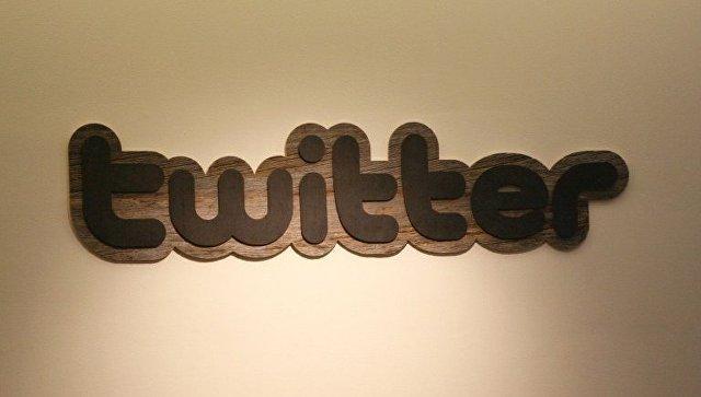 Логотип компании Twitter . Архивное фото