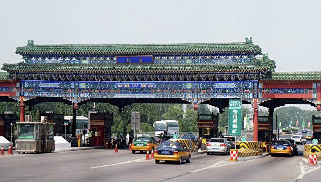 Пекин. Архивное фото