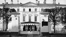 Мужская гимназия на Малой Никитской улице. Архивное фото