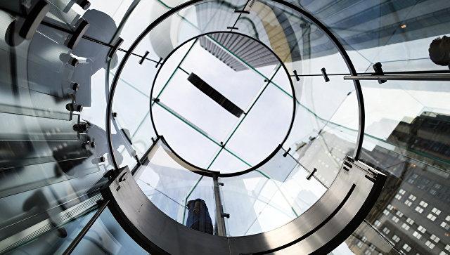 Встолице Китая открылся исследовательский центр Apple