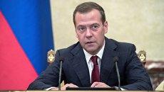 Председатель правительства РФ Дмитрий Медведев поздравляет министра транспорта РФ Максима Соколова с днем рождения. 29 сентября 2016