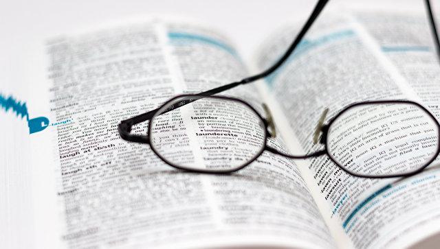 Люди, объединяющие мир: переводчики отмечают профессиональный праздник