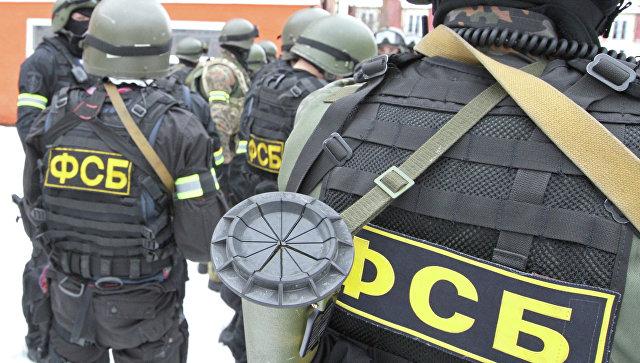 Сотрудники УФСБ. Архивное фото