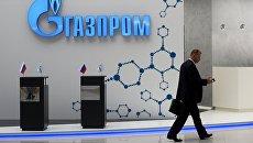 Стенд ПАО Газпром. Архивное фото