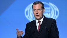Председатель правительства РФ Дмитрий Медведев выступает на XV Международном инвестиционном форуме Сочи-2016